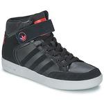 Hoge sneakers adidas Originals VARIAL MID