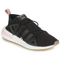 Schoenen Dames Lage sneakers adidas Originals ARKYN W Zwart