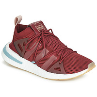 Schoenen Dames Lage sneakers adidas Originals ARKYN W Bordeau