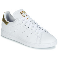 Schoenen Dames Lage sneakers adidas Originals STAN SMITH W Wit / Goud