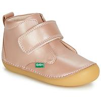 Schoenen Jongens Laarzen Kickers SABIO Roze