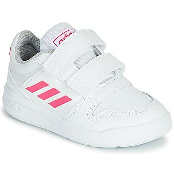 Schoenen Meisjes Lage sneakers adidas Performance VECTOR I Wit / Roze