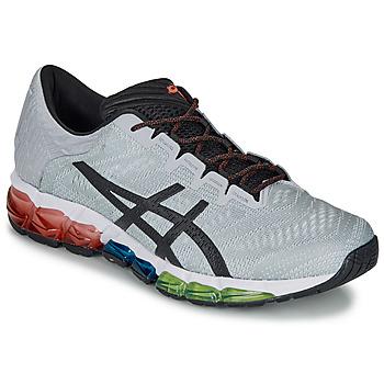 Schoenen Heren Lage sneakers Asics GEL-QUANTUM 360 5 JCQ Grijs / Multicolour