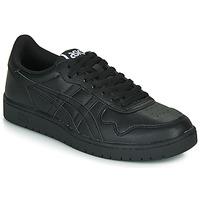 Schoenen Heren Lage sneakers Asics JAPAN S Zwart