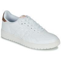 Schoenen Lage sneakers Asics JAPAN S Wit