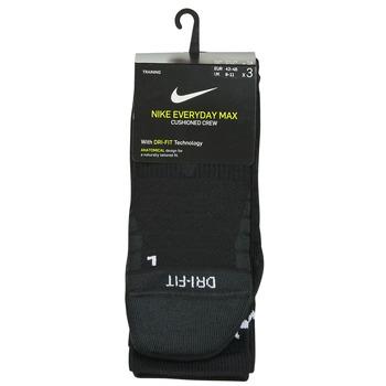 Nike SX5547-010
