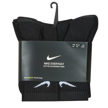 Nike SX7666-010
