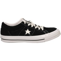 Schoenen Heren Lage sneakers All Star ONE STAR OX blawh-nero-bianco
