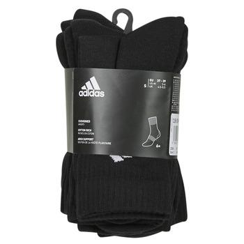 adidas Performance CUSH CRW PACK X6