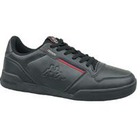 Schoenen Heren Lage sneakers Kappa Marabu 242765-1120