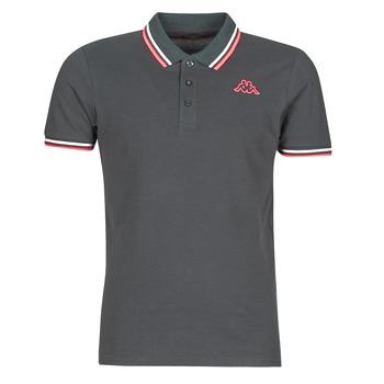 Textiel Heren Polo's korte mouwen Kappa ESMO Grijs / Wit / Oranje