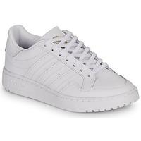 Schoenen Kinderen Lage sneakers adidas Originals Novice J Wit