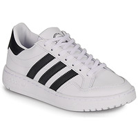 Schoenen Kinderen Lage sneakers adidas Originals Novice J Wit / Zwart