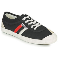 Schoenen Lage sneakers Kawasaki RETRO Zwart / Wit