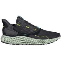 Schoenen Lage sneakers adidas Originals  Grijs