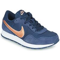 Schoenen Kinderen Lage sneakers Nike MD VALIANT GS Blauw / Koper