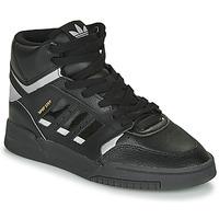 Schoenen Lage sneakers adidas Originals DROP STEP Zwart / Zilver