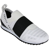 Schoenen Heren Instappers Cruyff elastico white Wit