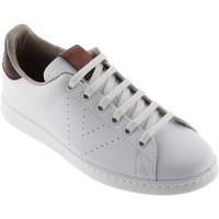 Schoenen Dames Lage sneakers Victoria 1125242 Wit