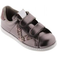 Schoenen Kinderen Lage sneakers Victoria 1125257 Goud