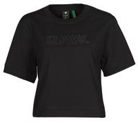 Textiel Dames T-shirts korte mouwen G-Star Raw BOXY FIT RAW EMBROIDERY TEE Zwart