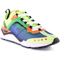 Schoenen Heren Lage sneakers Invicta 4461160/U Geel