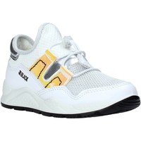 Schoenen Kinderen Lage sneakers Primigi 5381411 Wit