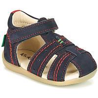 Schoenen Jongens Sandalen / Open schoenen Kickers BIGBAZAR-2 Beige / Geel / Marine