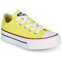 Schoenen Meisjes Lage sneakers Converse CHUCK TAYLOR ALL STAR LIFT CANVAS COLOR OX Geel
