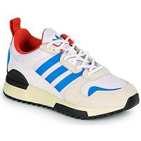 Schoenen Kinderen Lage sneakers adidas Originals ZX 700 HD J Beige / Blauw