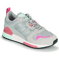 Schoenen Dames Lage sneakers adidas Originals ZX 700 HD W Grijs / Rood