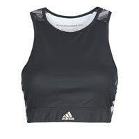 Textiel Dames Sport BH's adidas Performance W U-4-U B TOP Grijs