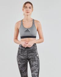 Textiel Dames Sport BH's adidas Performance DRST ASK BRA Grijs