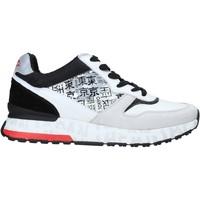 Schoenen Heren Lage sneakers Lotto 215078 Wit