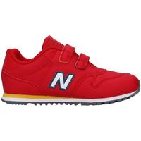 Schoenen Kinderen Lage sneakers New Balance NBIV500RRY Rood