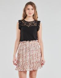 Textiel Dames Tops / Blousjes Moony Mood OTTIA Zwart