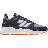 Schoenen Jongens Running / trail adidas Originals  Grijs