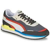 Schoenen Heren Lage sneakers Puma CITY RIDER Multicolour