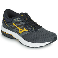 Schoenen Heren Running / trail Mizuno WAVE PRODIGY Grijs / Oker