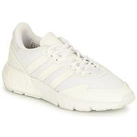 Schoenen Kinderen Lage sneakers adidas Originals ZX 1K BOOST J Wit