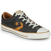 Schoenen Heren Lage sneakers Converse STAR PLAYER TECH CLIMBER OX Grijs / Mosterd