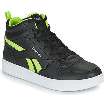 Reebok royal prime mid 2 schoenen Black / Black / Acid Yellow online kopen