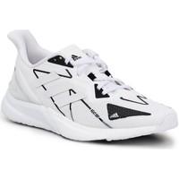 Schoenen Heren Running / trail adidas Originals Adidas X9000L3 H.RDY M FY0798 white, black