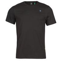 Textiel Heren T-shirts korte mouwen G-Star Raw BASE-S R T SS Zwart