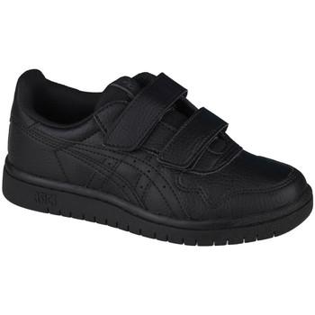 Schoenen Kinderen Lage sneakers Asics Asics Japan S PS Noir