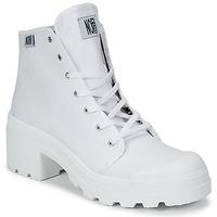 Schoenen Dames Hoge sneakers No Box GALIA Wit