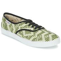 Schoenen Dames Lage sneakers Victoria INGLES GEOMETRICO LUREX Beige / Citron / Zwart