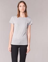 Textiel Dames T-shirts korte mouwen BOTD EQUATILA Grijs
