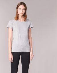 Textiel Dames T-shirts korte mouwen BOTD EFLOMU Grijs / Gevlekt