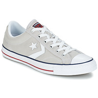 Schoenen Heren Lage sneakers Converse STAR PLAYER CORE CANVAS OX Grijs / Clair / Wit